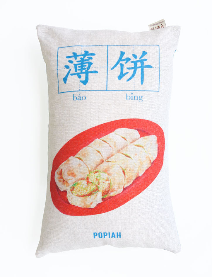 singapore nostalgic food popiah cushion cover