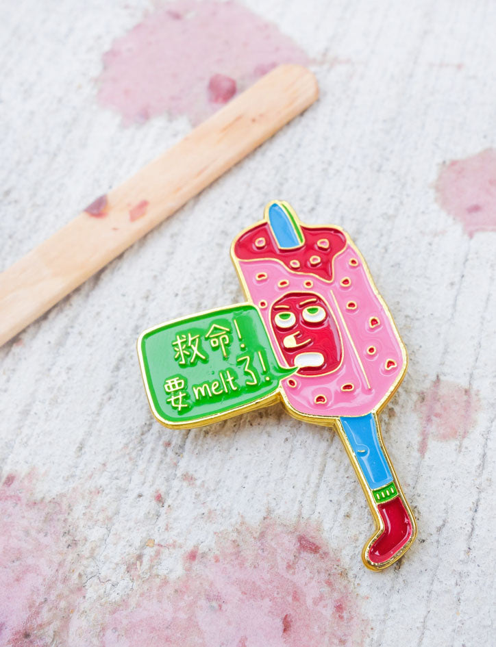 Mr. Potong Ice Cream Enamel Pin