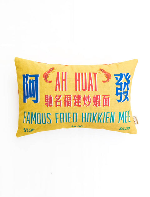 Singapore Hawker Delicacies - Hokkien Mee Cushion Cover in yellow for home decor