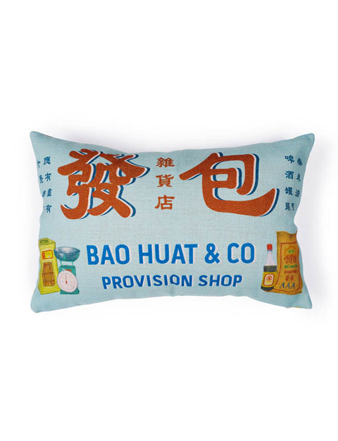 Blue rectangular cushion cover - provision shop mama shop sign inspired
