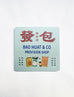 Old-School Singapore Coasters - Bao Huat Provision Shop