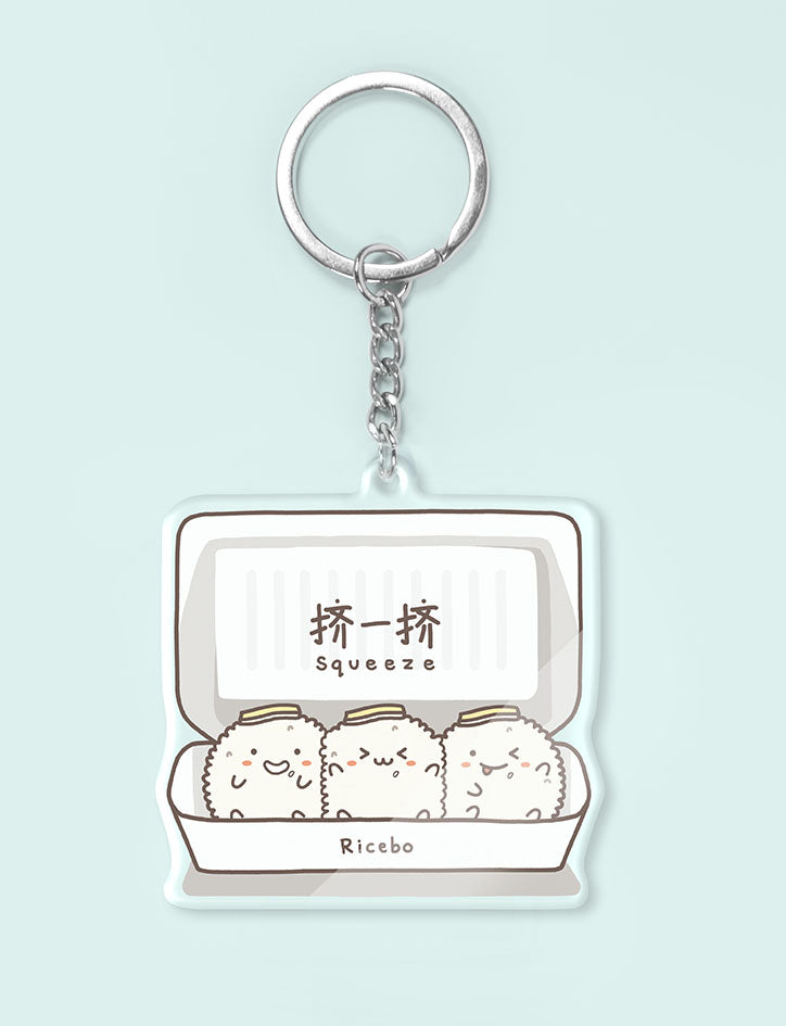 Cute riceball characters as a keychain