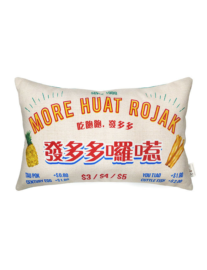 Singapore Hawker Delicacies - Rojak Cushion cover in beige