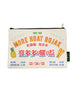 Rojak Multi-Purpose Pouch/Pencil case in white