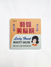 Nostalgic Singapore Coasters - Beauty Salon