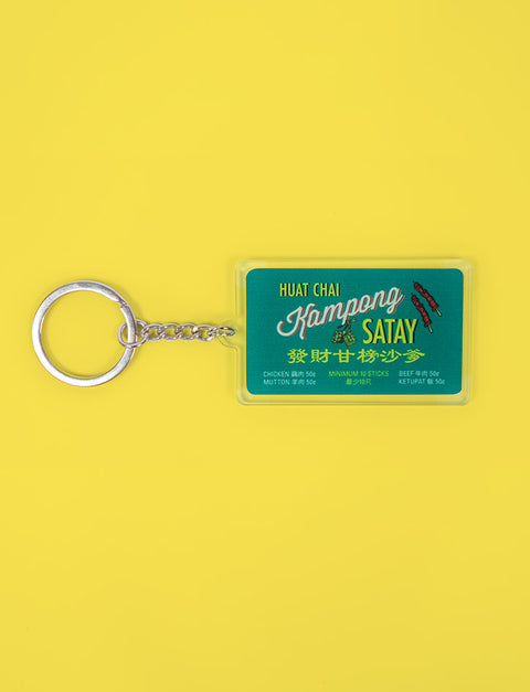 Satay Hawker Stall Signage as a Keychain in green