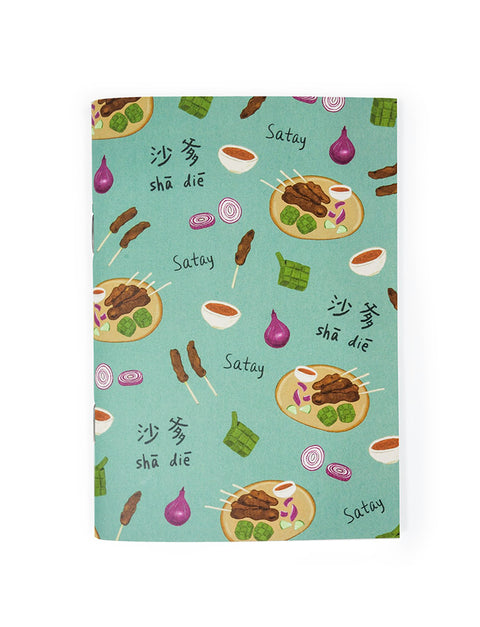 Singapore Hawker Delicacies - Satay A6 Notebook