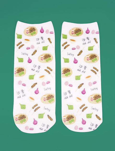 Quirky unisex socks inspired by famous Hawker delicacies - Satay