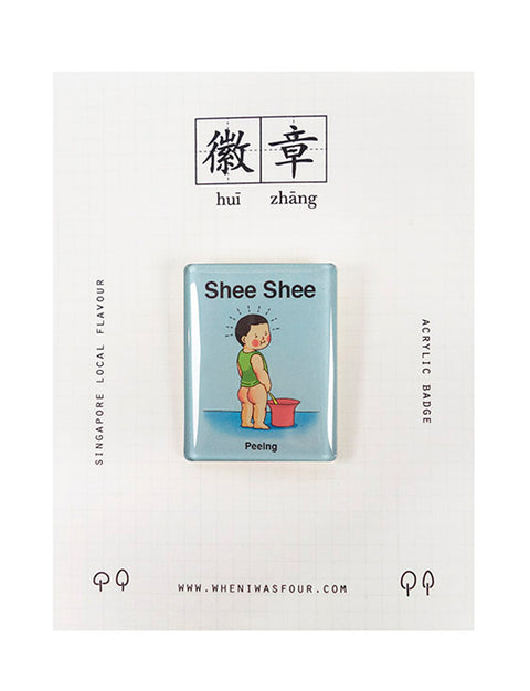 Blue rectangular acrylic pin inspired by Singlish baby talk - Shee Shee