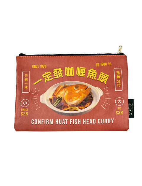 Curry Fish Head Multi-Purpose Pouch/Pencil case in red