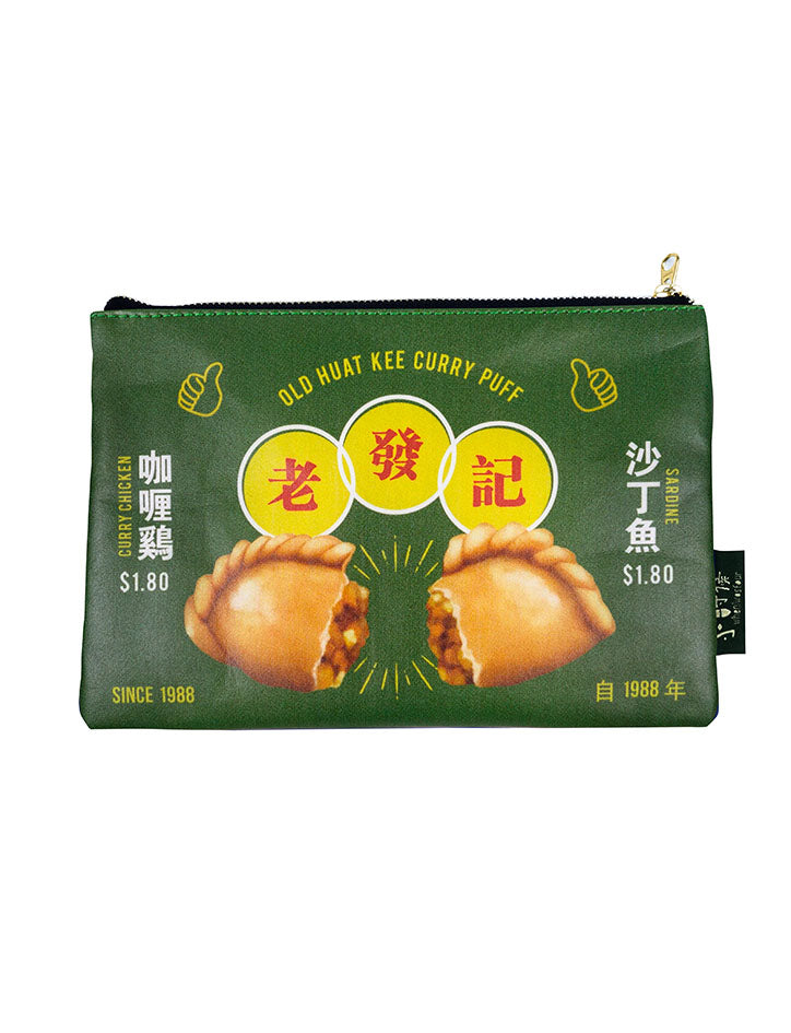 Curry Puff Multi-Purpose Pouch