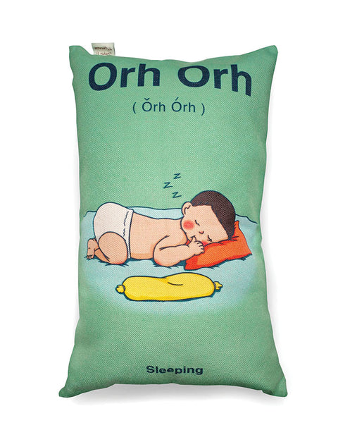 Quirky Singapore Cushion Covers - Orh Orh (Baby Talk)