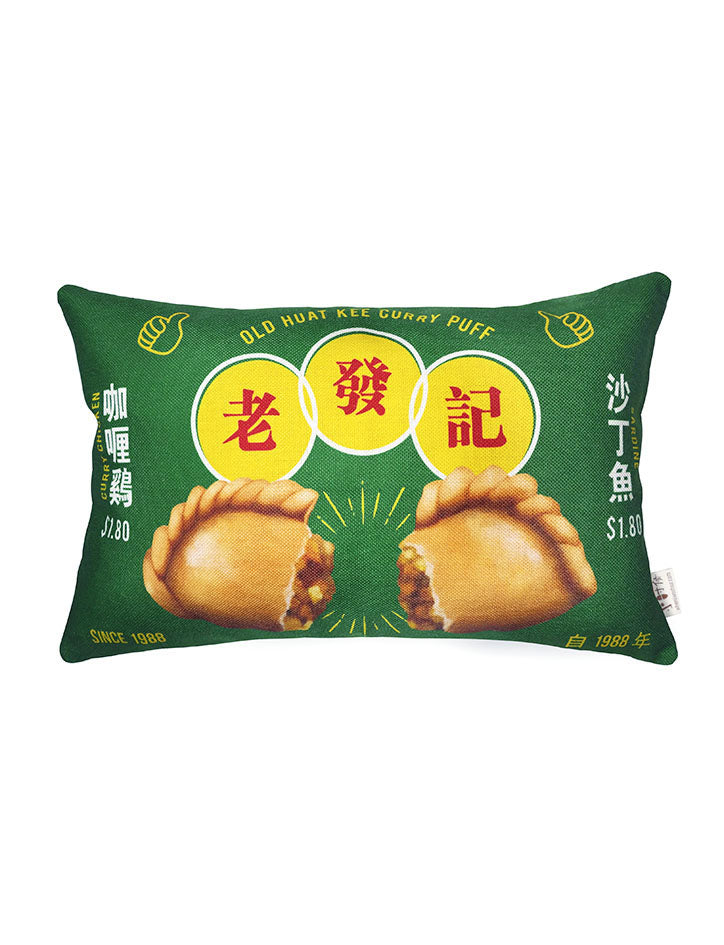 Singapore Hawker Delicacies - Curry Puff cushion cover in green