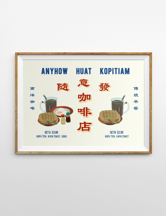 Locally designed Kopitiam poster for your new home
