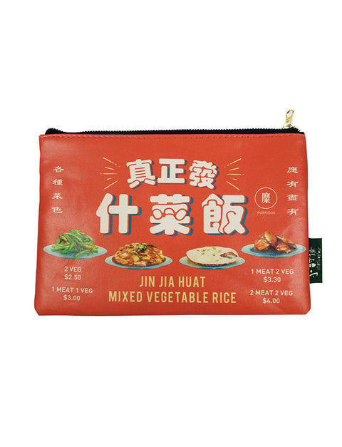 Singapore Hawker Delicacies - Mixed Vegetable Rice Pouch