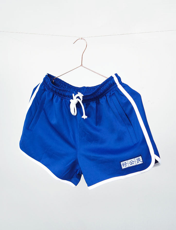 Limited Edition Good Citizen Exercise Shorts