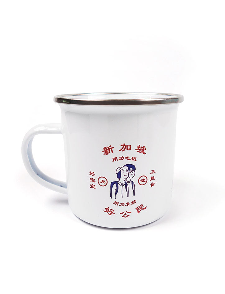 Good Citizen Enamel Mug
