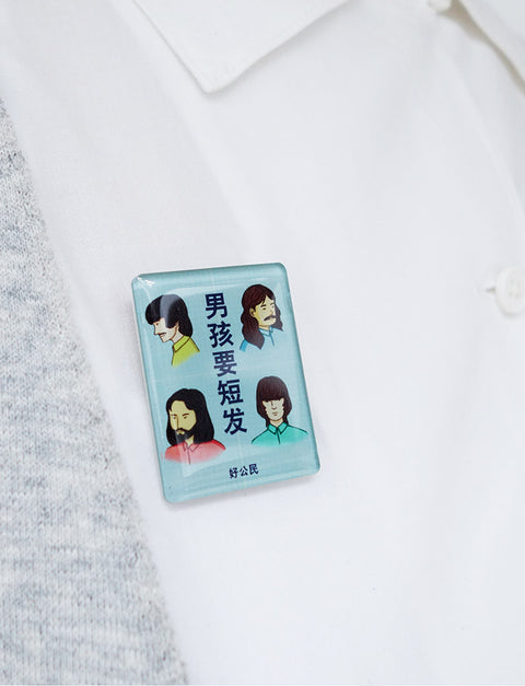 singapore anti long hair poster pin