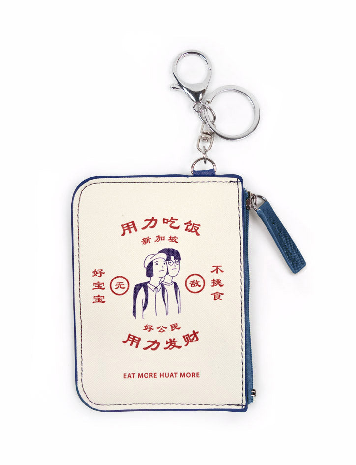 Two-in-one Card and Coin Holder in white and blue - 好公民 (Good Citizen)