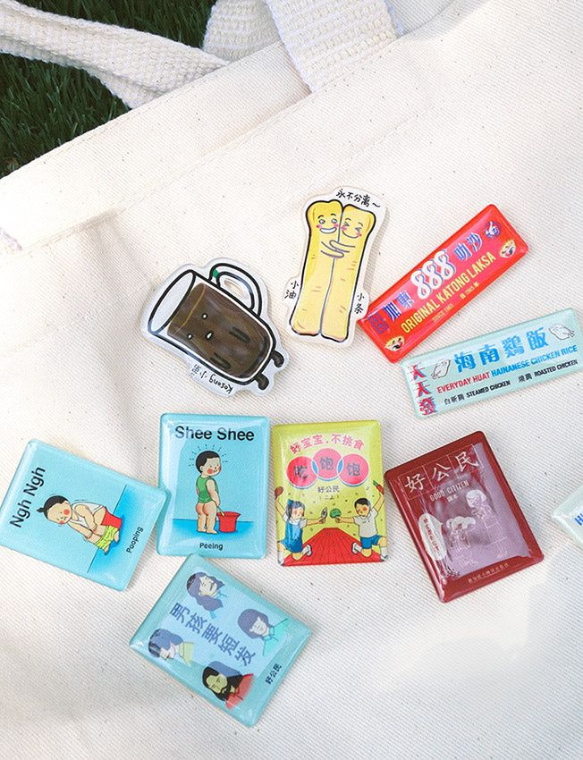 colourful singapore themed pins