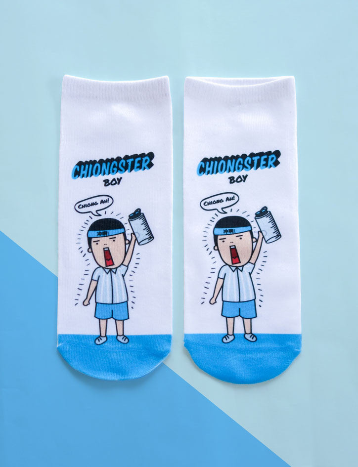 singapore chiongster boy socks