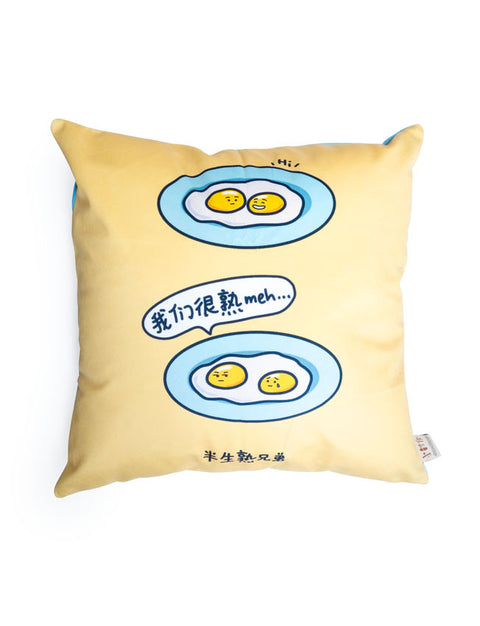 Quirky Kopitiam Cushion Covers in yellow - Half-boiled Eggs
