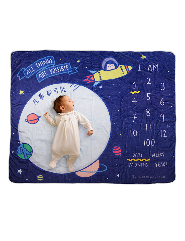 All things are possible cute baby photo mat in space as baby shower gift!