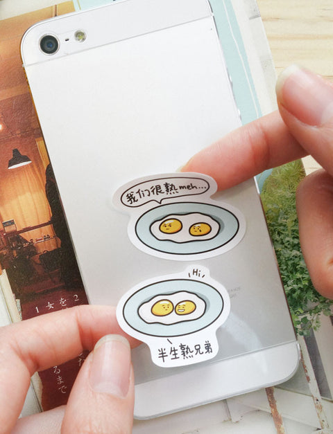 Half-Boiled Egg Bros Sticker