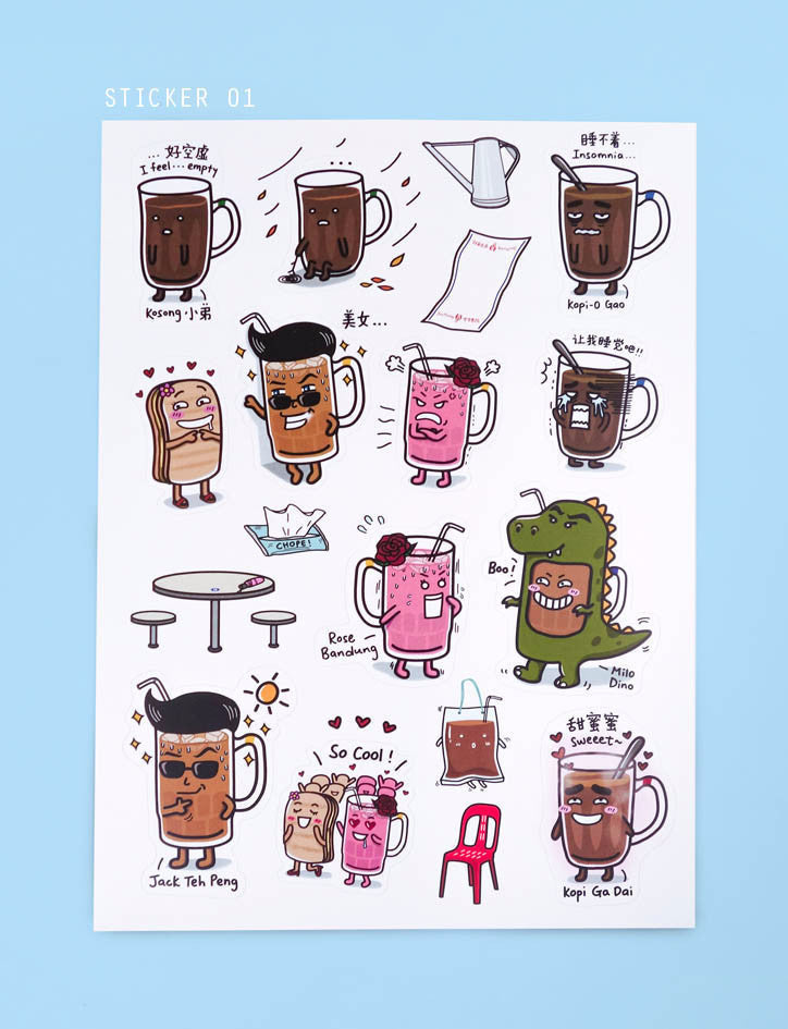 Super Kopitiam Heroes Sticker Pack 1