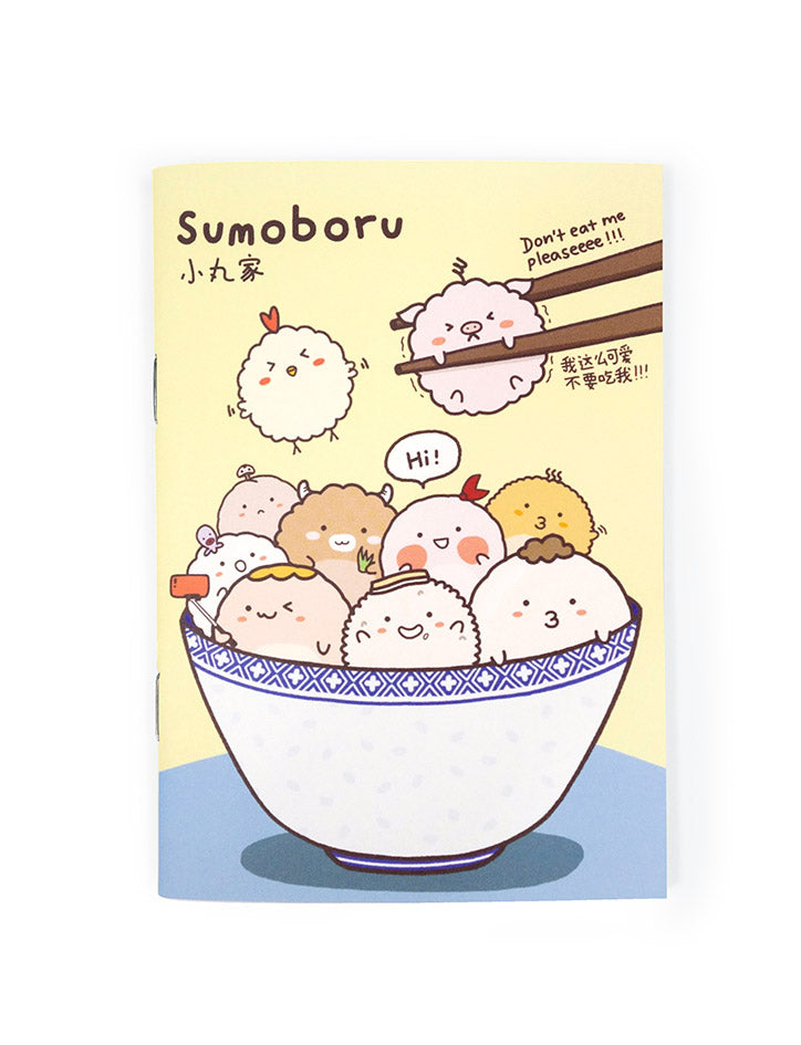 Wheniwasfour Stationery - A6 Sumoboru Notebook