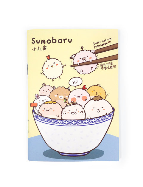 Wheniwasfour Stationery - Yellow coloured A6 Sumoboru Notebook