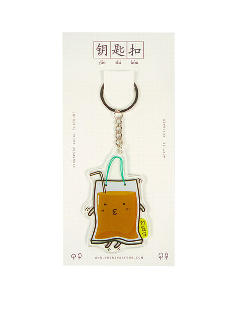 Cute Kopitiam characters as keychains - Dabao bro 打包仔