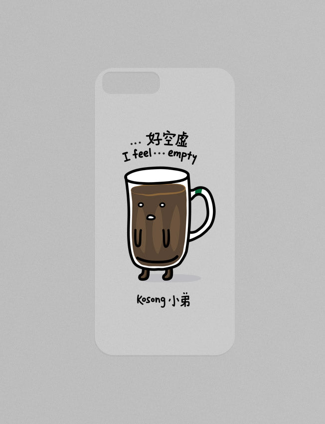 Kosong 小弟 iPhone Cover