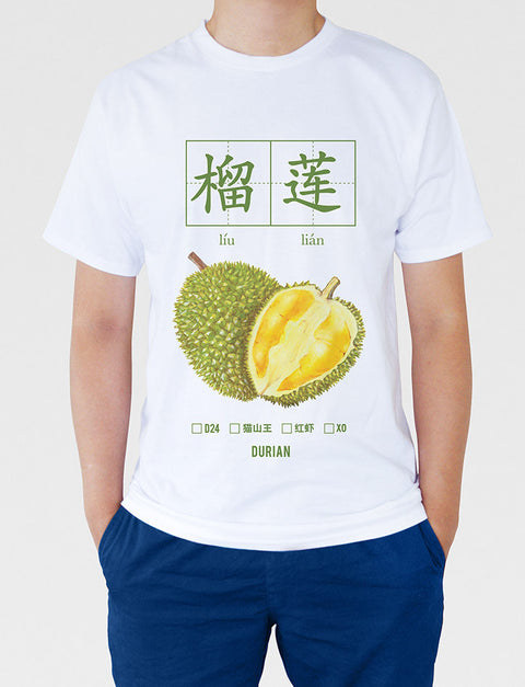 Plain white t-shirt with Durian design inspired by Foodie Chinese flashcards