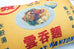 Singapore Hawker Delicacies - Wanton Mee Cushion Cover