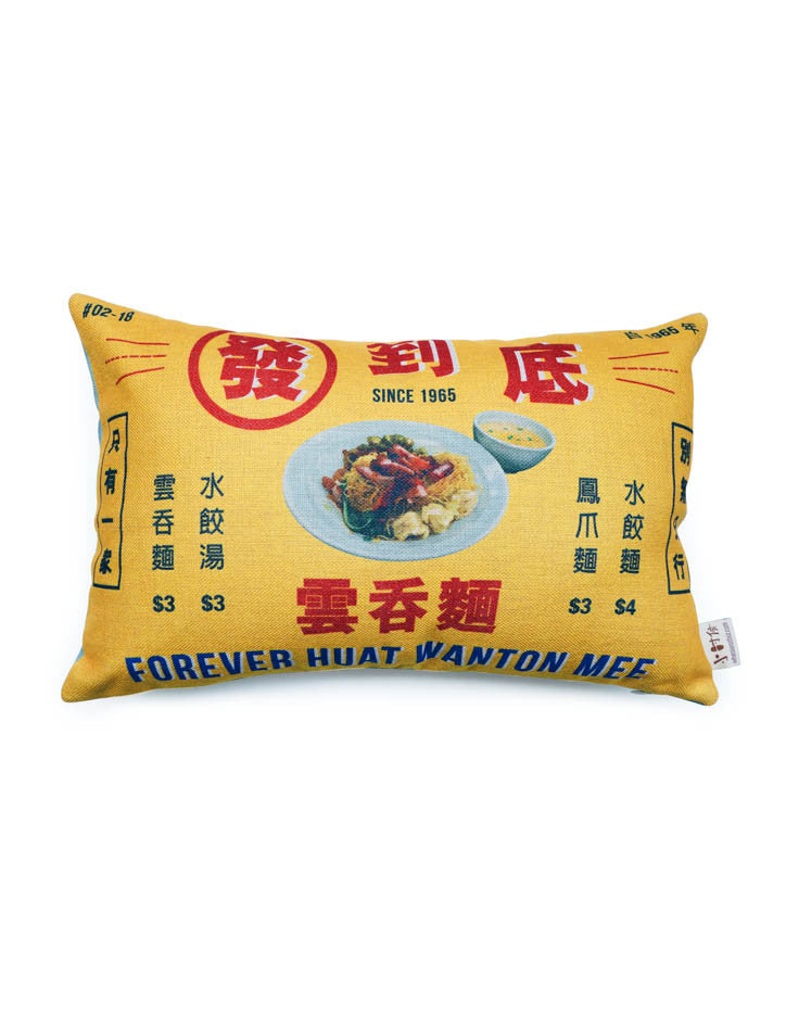 Yellow rectangular cushion cover - Wanton mee stall banner design