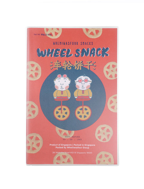 Wheel Snack Notebook (lined)