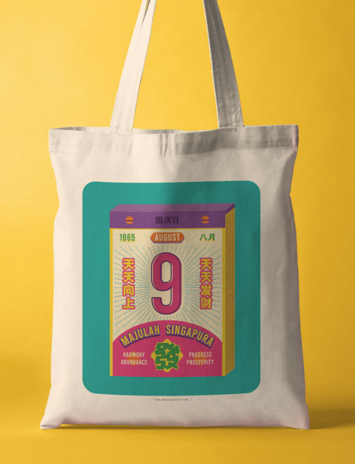Chinese calendar totebag to celebrate SG birthday