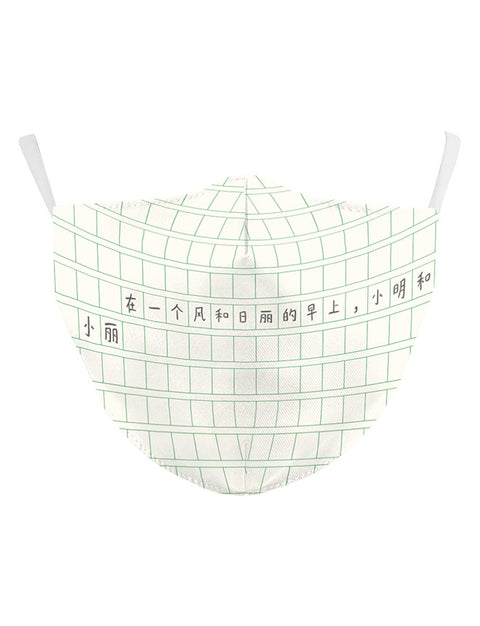 Adult face masks inspired by nostalgic Chinese Composition Grid Paper