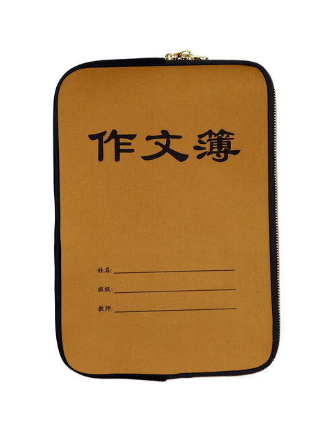 Brown and white laptop sleeve inspired by the nostalgic Chinese Composition book Zuo Wen Bu