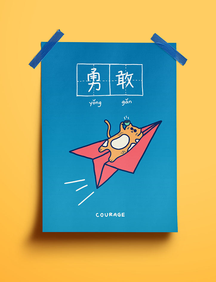 Blue motivational home deocr poster with paper plane and cat design
