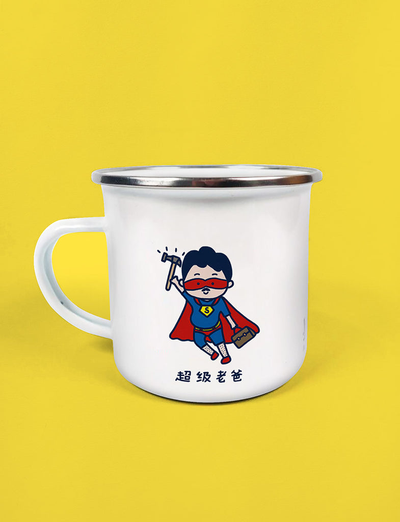 Super dad mug gift for this Father's Day