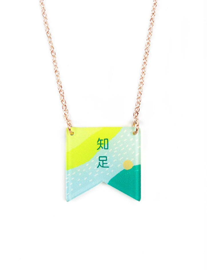 Motivational Little Message Necklace - 知足 Contentment