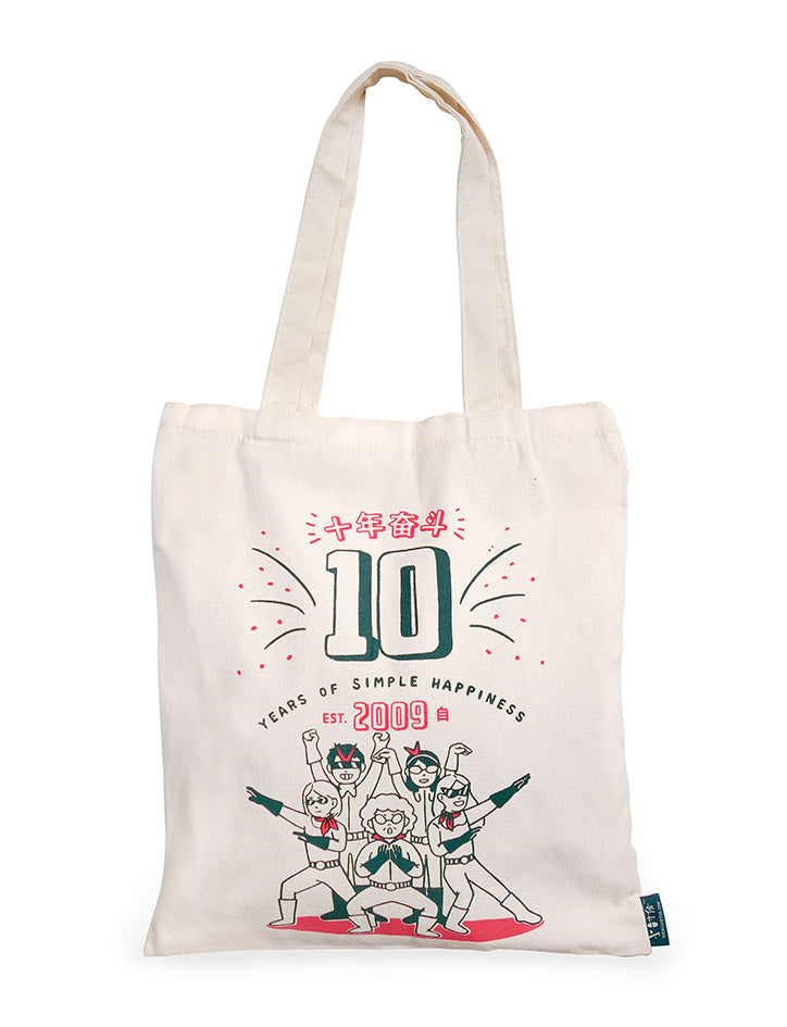 10th Anniversary Totebag