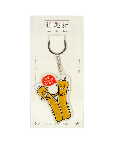 Youtiao (Separated) Keychain
