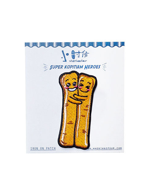Cute and quirky iron-on patches - Super Kopitiam Heroes: You Tiao (Together)
