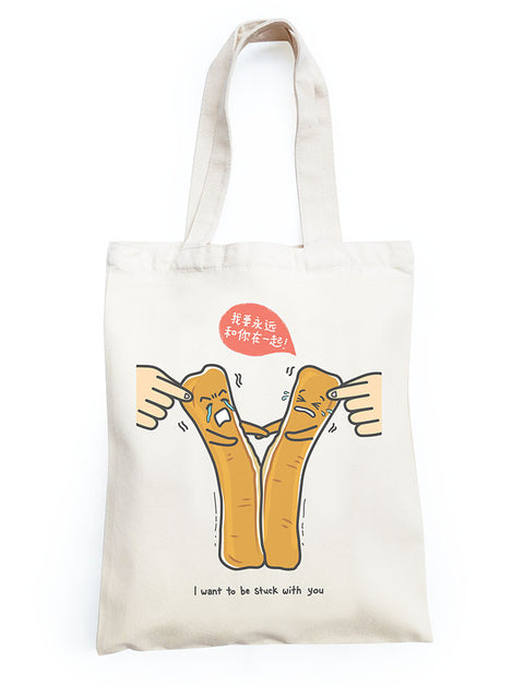 you tiao stuck together tote bag