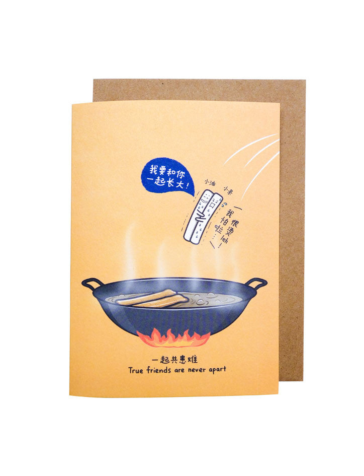 singapore Youtiao be together greeting card