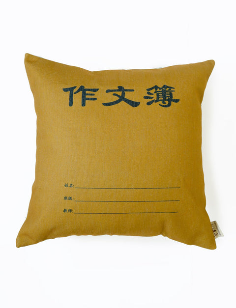 Nostalgic Cushion Cover in brown - Chinese Composition Book
