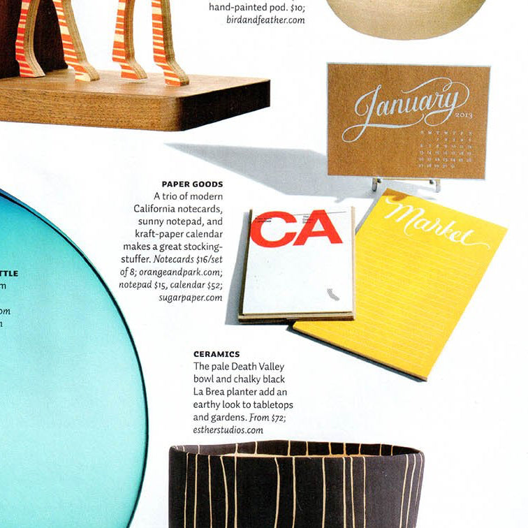 Sunset Magazine 2012 Gift Guide